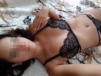 Salon Nuru Ústí N.L., Erotic massage Ústí nad Labem