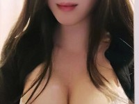 Ali Asia masáže
